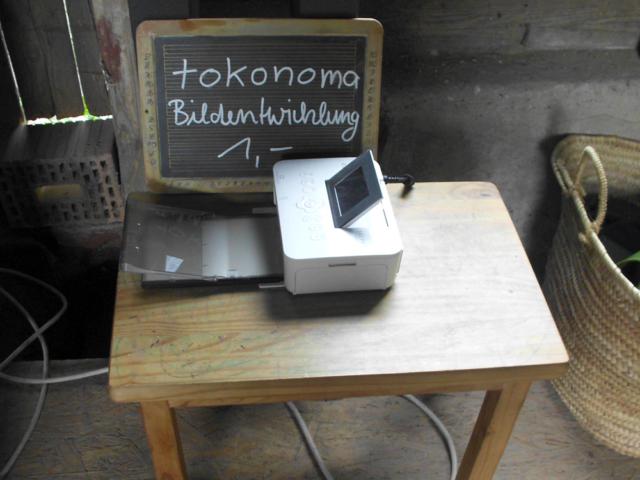 Tokonoma Drucker